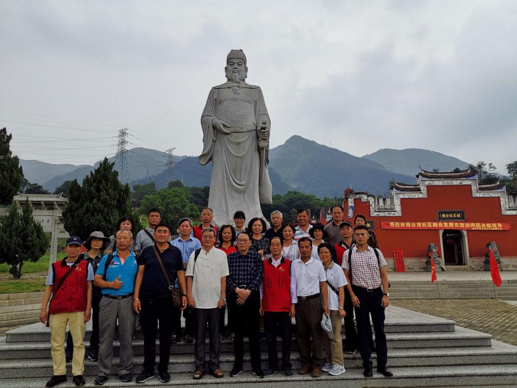 2019年5月閩台社區融合發展考察交流活動