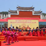 2021年4月辛丑年閩台連線共際開閩三王活動